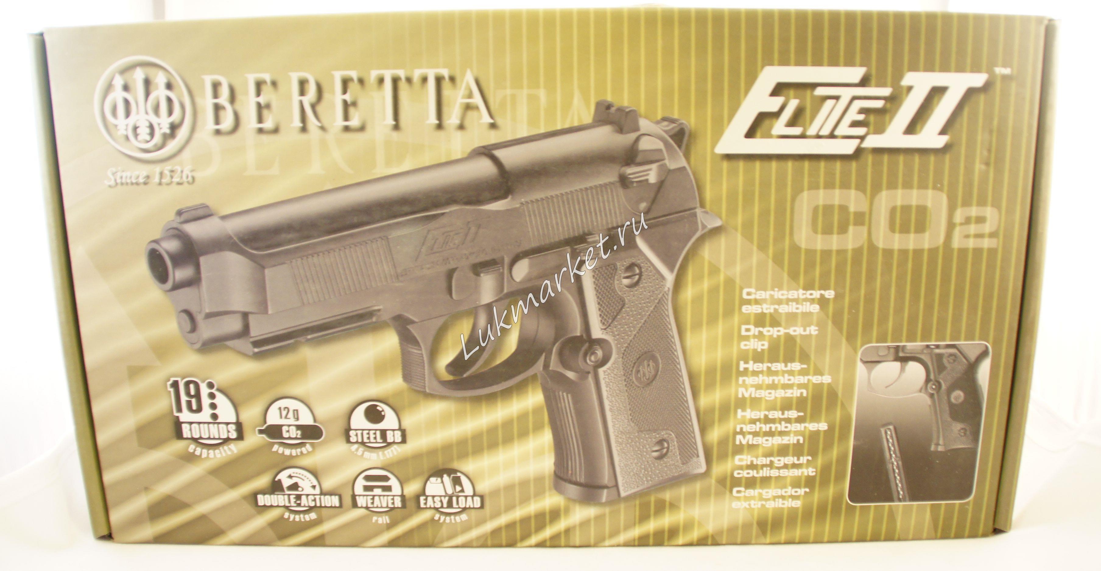 Пистолет Umarex Beretta Elite II