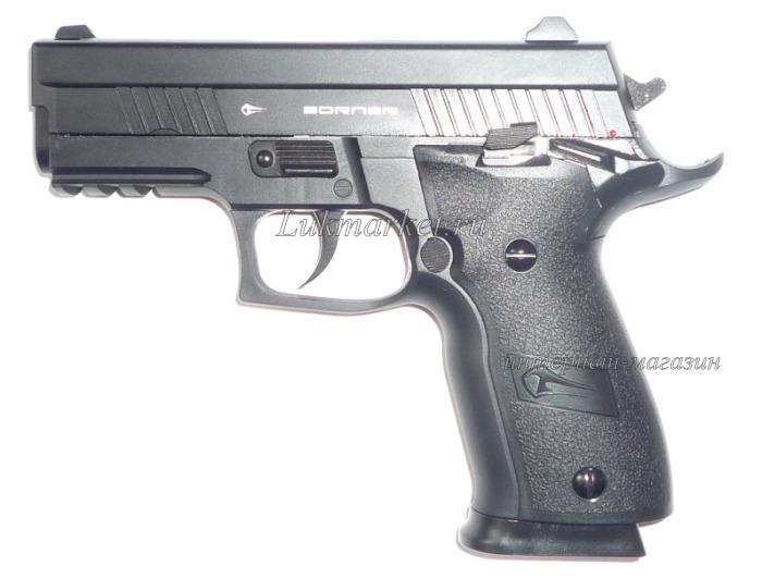 Пистолет Borner Z116 00508