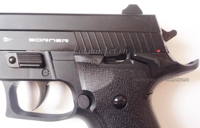 Пистолет Borner Z116