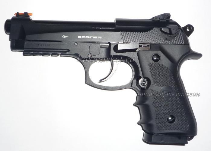 Пистолет Borner Sport 331 8.3060