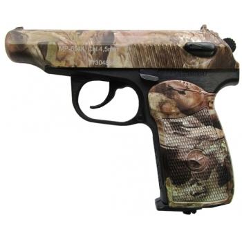 Пистолет Байкал MP-654К-23 00564