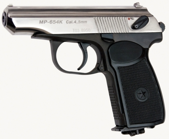 Пистолет Байкал MP-654К-24 00565