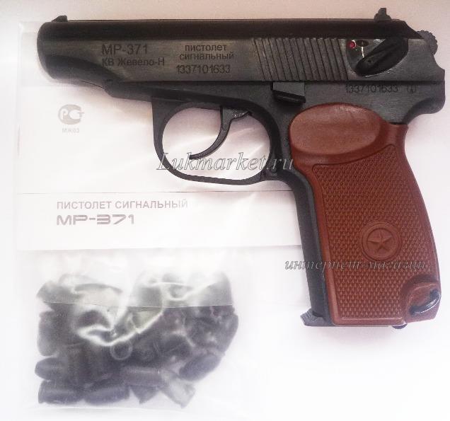 Пистолет сигнальный МР-371-02 37102