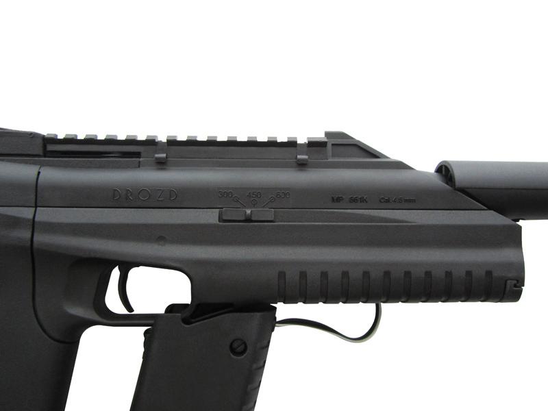 Пистолет Байкал МР-661К-08 ДРОЗД (бункерный)