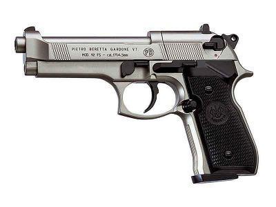 Пистолет Umarex Beretta M92 FS (никель, с чёрными накладками) 00632