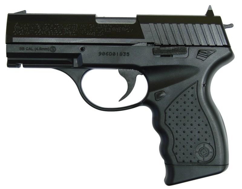 Пистолет Crosman PR077CS Kit 01562