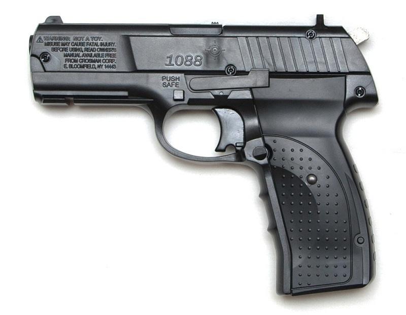 Пистолет Crosman 1088 BG Kit