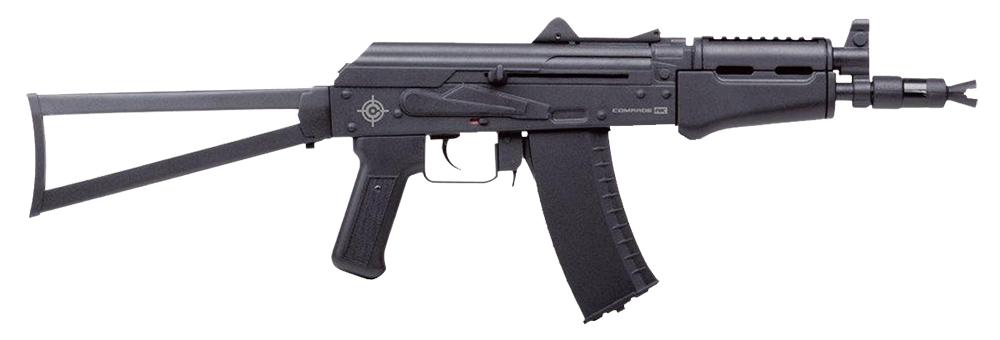 Винтовка Crosman Comrade AK CCA4B1