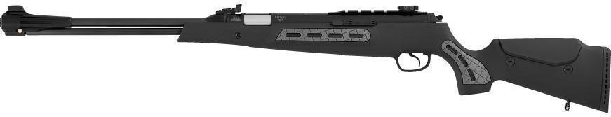 Винтовка Hatsan Dominator 200S