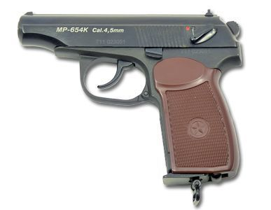 Пистолет Байкал MP-654К-20 00505