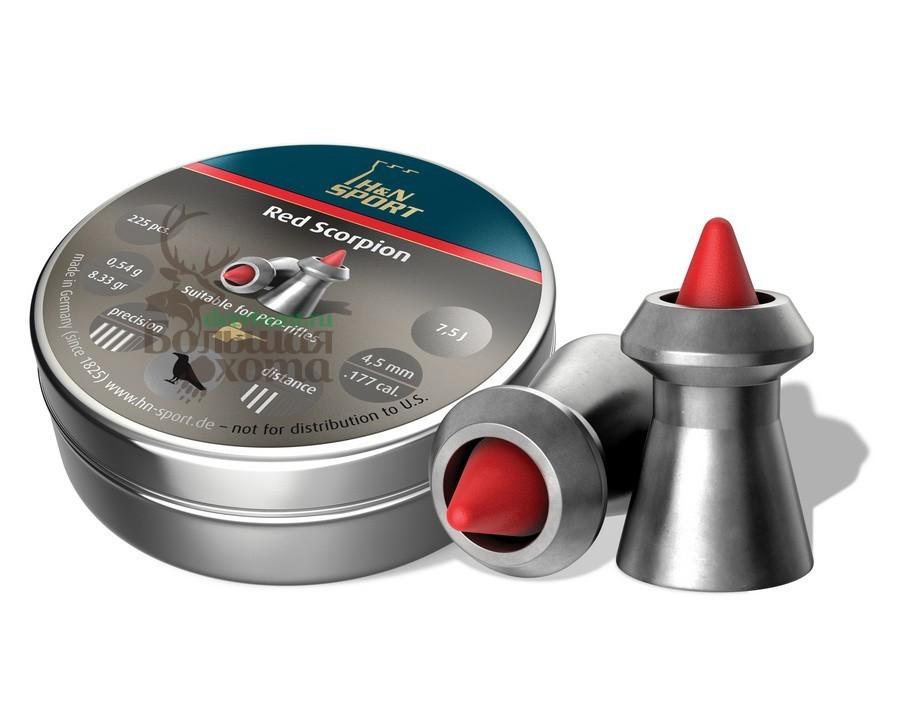 Пули пневматические H&N Red Scorpion (225 шт, 4,5 мм, 0,54 г) 01518