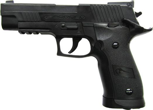 Пистолет Borner Z122 01484