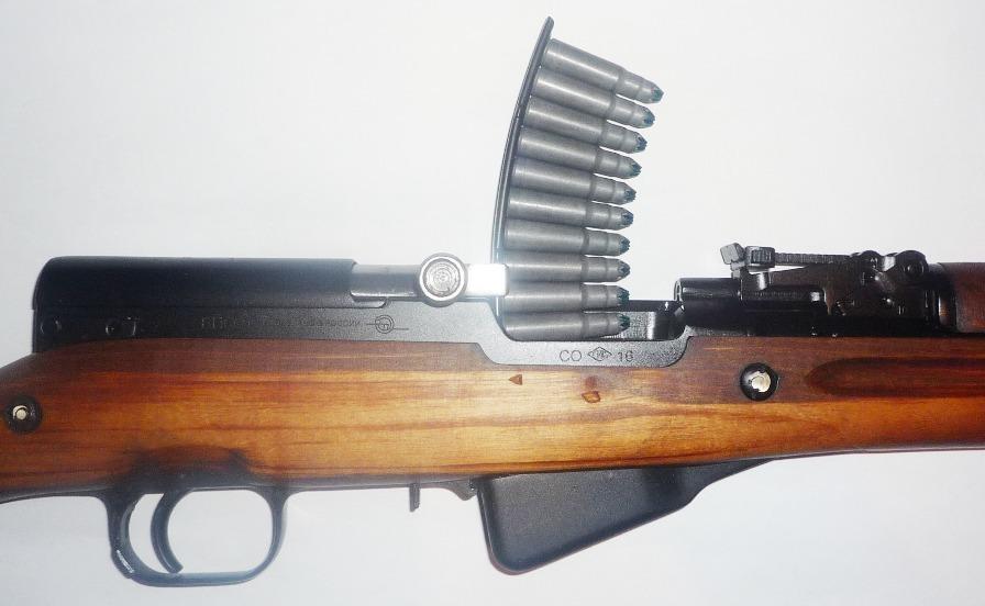 Оружие списанное охолощенное СКС (ВПО-927)