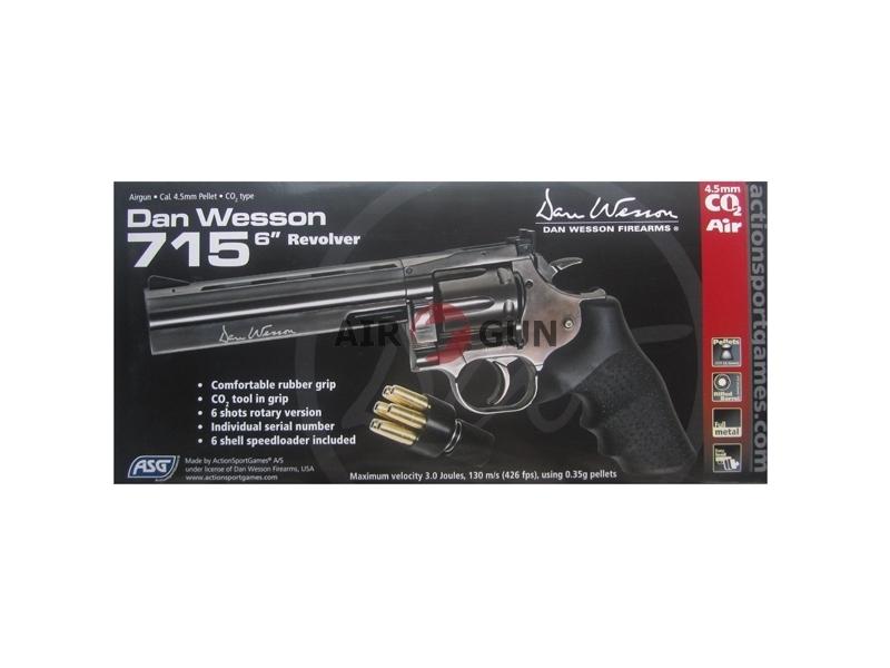 Револьвер ASG Dan Wesson 715-6 steel grey (пулевой)