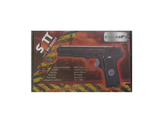 Пистолет Stalker STT