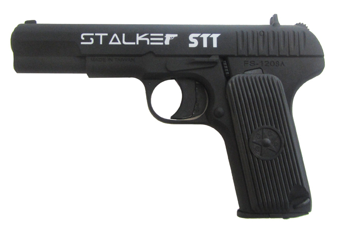 Пистолет Stalker STT 01585