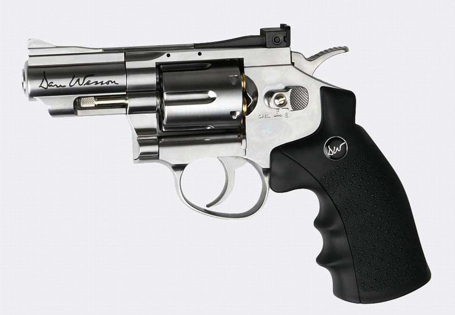 Револьвер ASG Dan Wesson 2.5 Silver 01575