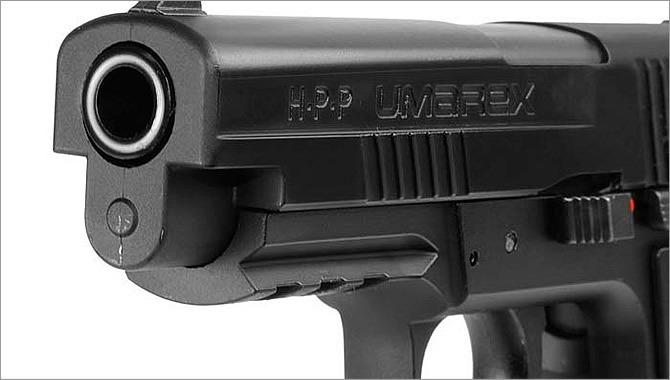 Пистолет Umarex HPP