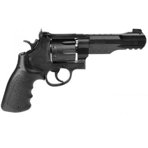 Пистолет Umarex S&W Military&Police R8