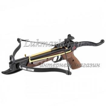 Арбалет-пистолет Скаут (коричневый)