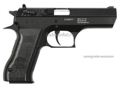 Пистолет Gletcher JRH941