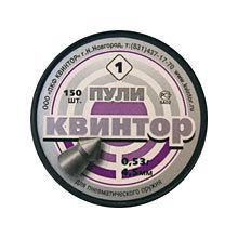 Пули пневматические Квинтор-1, остроконечные (300 шт, 4,5 мм, 0,53 г)
