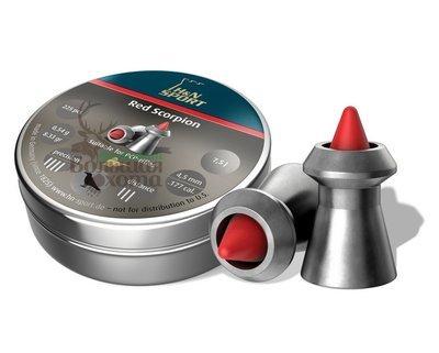 Пули пневматические H&N Red Scorpion (225 шт, 4,5 мм, 0,54 г)