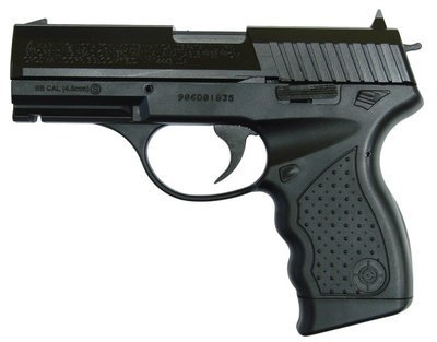 Пистолет Crosman PR077CS