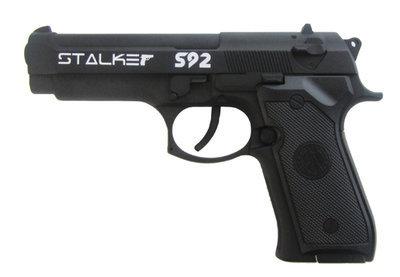Пистолет Stalker S92ME
