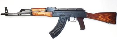 Оружие списанное охолощенное АКМ ВПО-925  (7,62х39) 2 кат.