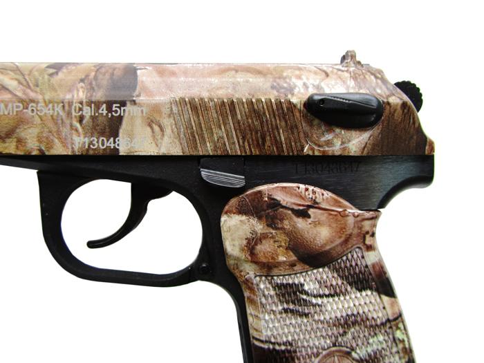 Пистолет Байкал MP-654К-23