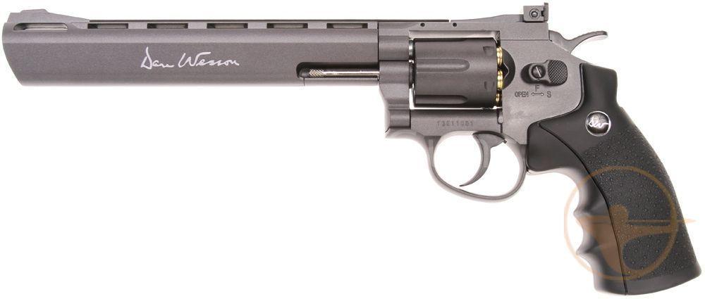 Револьвер ASG Dan Wesson 8 Grey