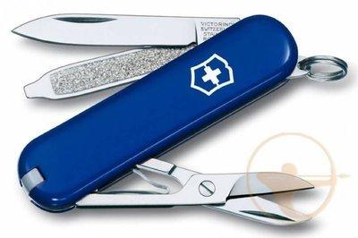Нож перочинный Victorinox Classic (0.6223.2)