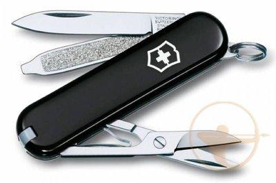 Нож перочинный Victorinox Classic (0.6223.3)