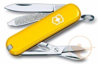 Нож перочинный Victorinox Classic (0.6223.8)