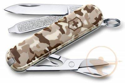 Нож перочинный Victorinox Classic (0.6223.941)