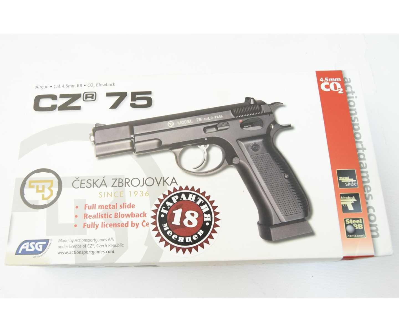 Пистолет ASG CZ-75 blowback