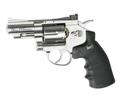 Револьвер ASG Dan Wesson 715-2.5 Silver (пулевой)