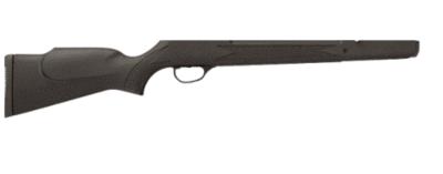 Приклад для винтовки Hatsan 105X (цвет черный)