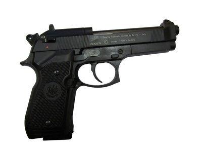 Пистолет Umarex Beretta M92 FS (чёрный с чёрными пластиковыми накладками)