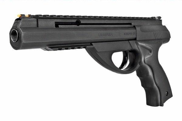 Пистолет Umarex Morph Pistol 01953