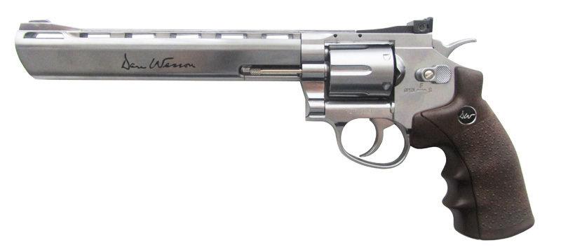 Револьвер ASG Dan Wesson 8 Silver 00601