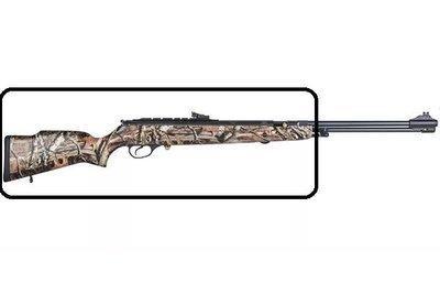 Приклад для винтовки Hatsan 105X (цвет камуфляж)