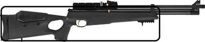 Приклад для винтовки Hatsan AT-44 TH (пластик, черный)