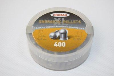 Пули пневматические Люман Energetic pellets XL (400 шт, 4,5 мм, 0,85 г)