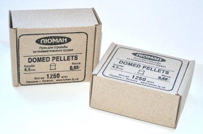 Пули пневматические Люман Domed pellets (1250 шт, 4,5 мм, 0,68 г)