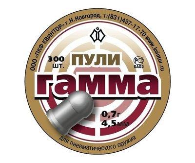 Пули пневматические Гамма   (300 шт, 4,5 мм, 0,70 г)