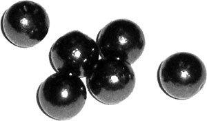 Пули пневматические Gamo Round (250 шт, 4,5 мм, 0,53 г)