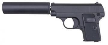 Пистолет страйкбольный Galaxy G.9А