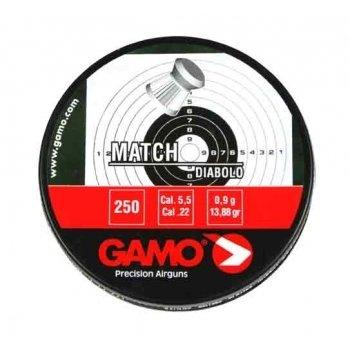 Пули пневматические Gamo Match (250 шт, 5,5 мм, 0,9 г)